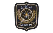 Genbu-Kai Karate Refree Hand Embroidered Badge
