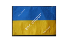 Silk Flag in Two Colors