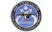 Joint Forces Patch