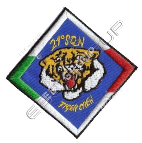 Lion Head Military Patch